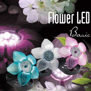 sicce flower led világítás